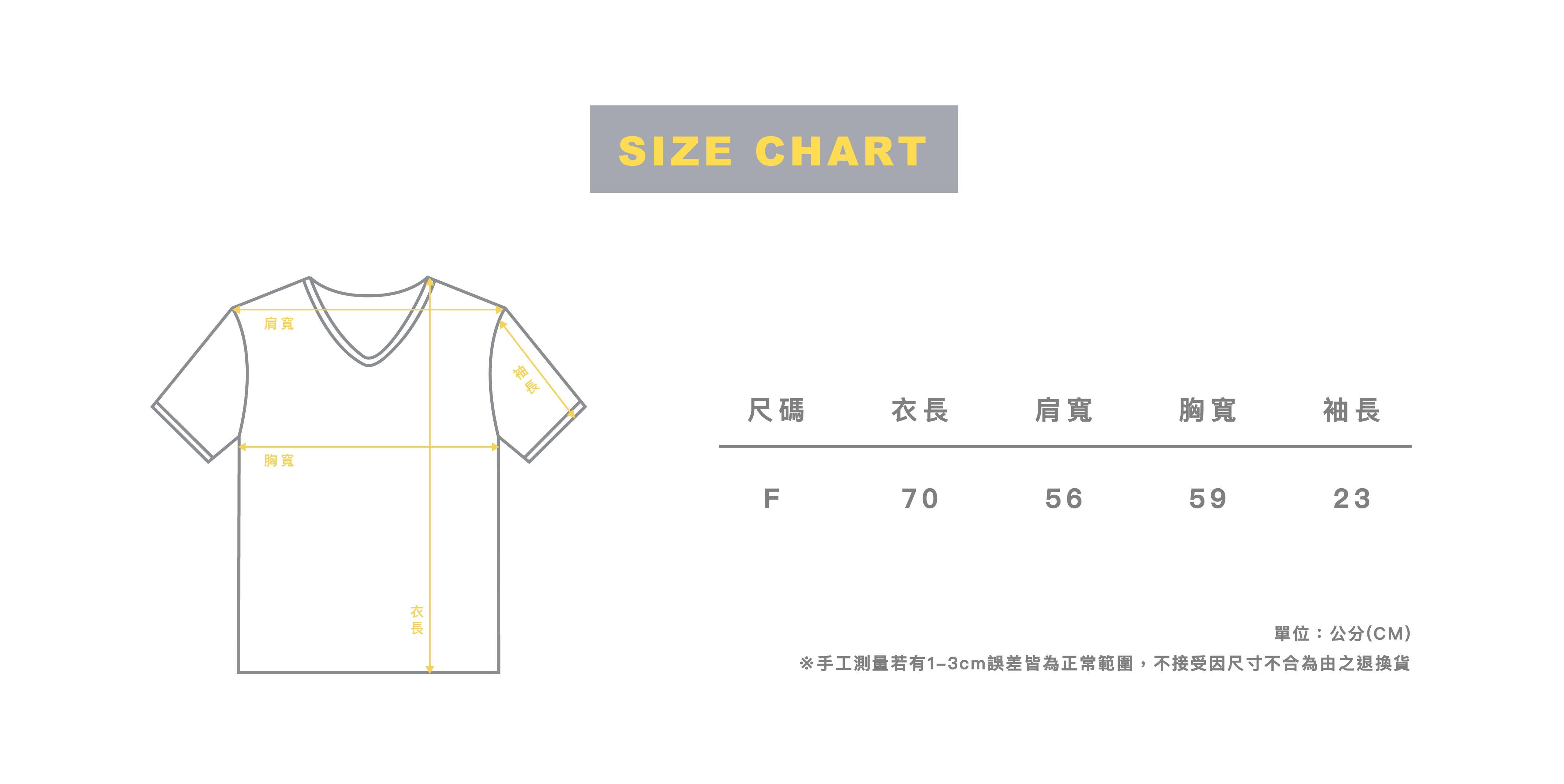 6月尺寸表_V領短袖上衣.jpg