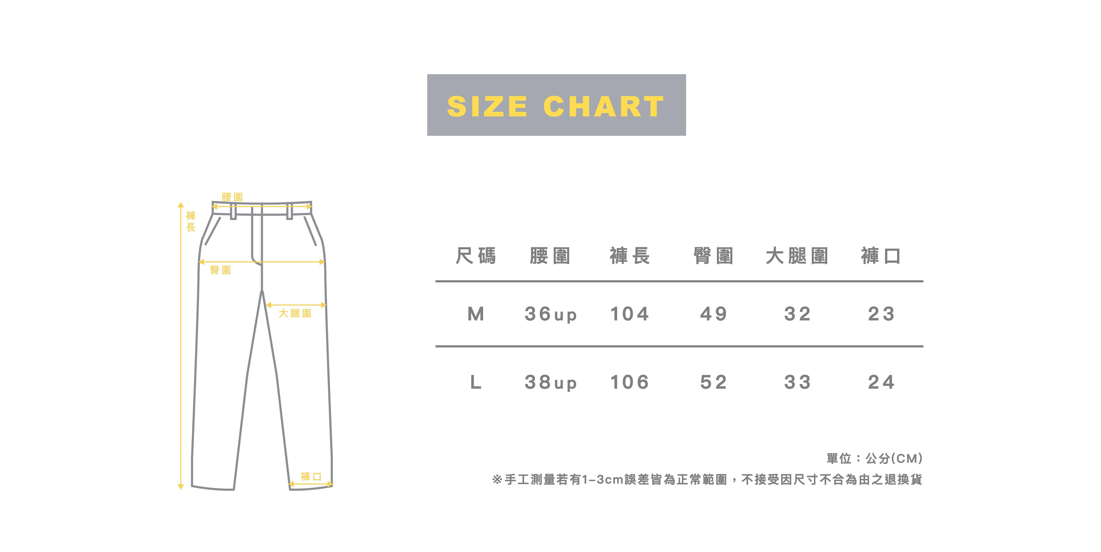 6月尺寸表_灰色西裝落地褲.jpg