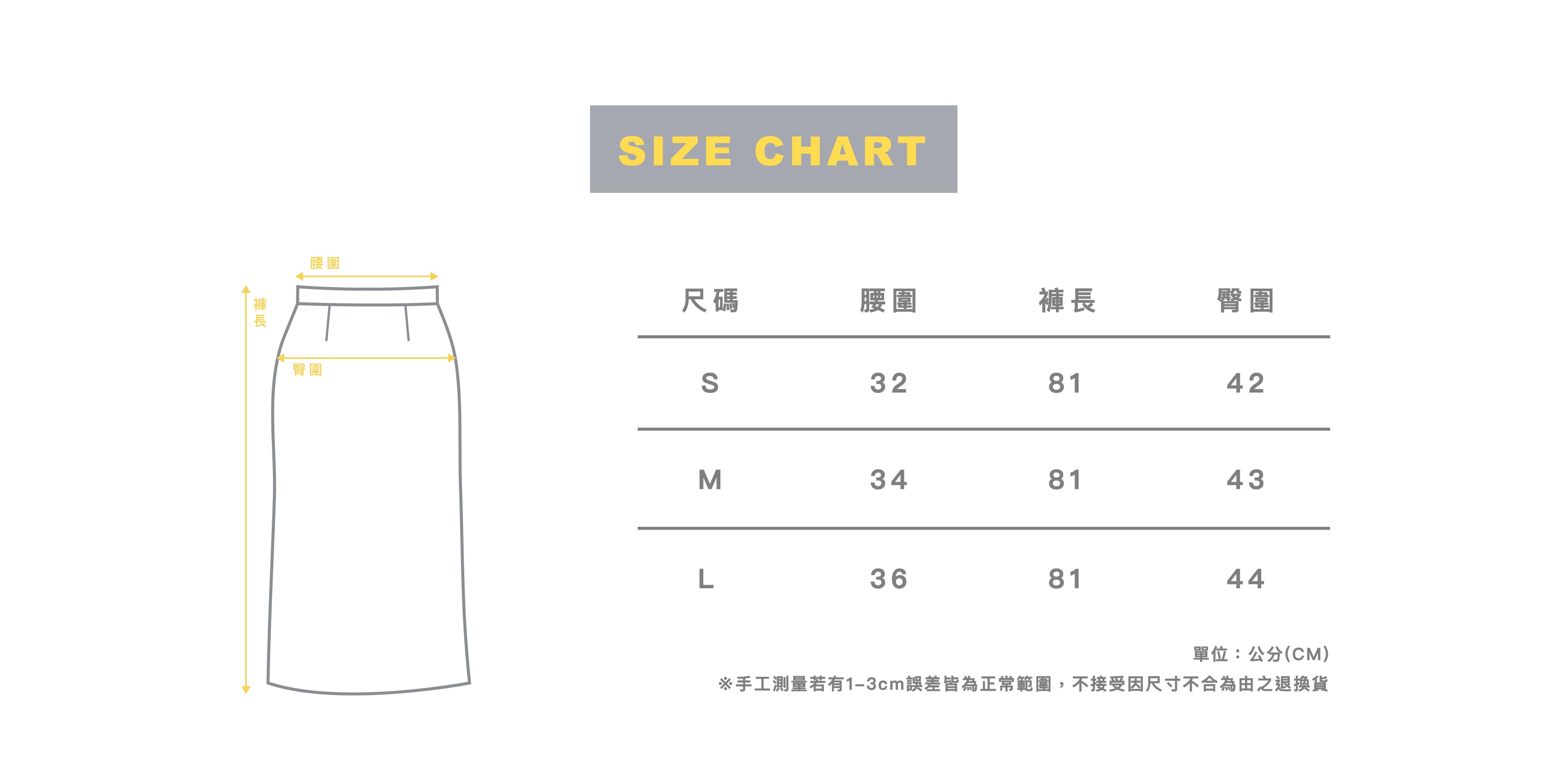 7月女裝尺寸表_長裙.jpg