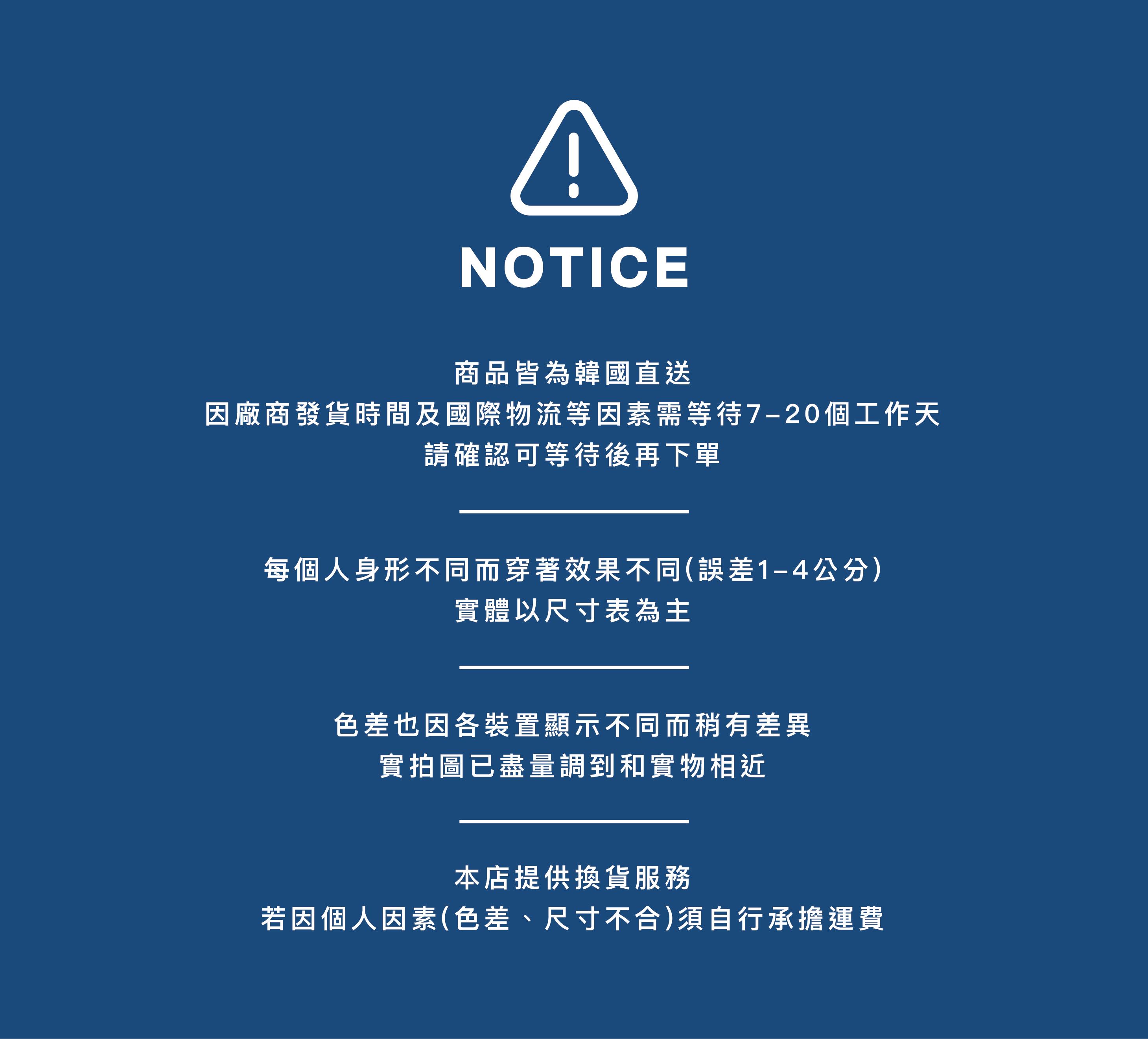 NOTICE-1-02.jpg