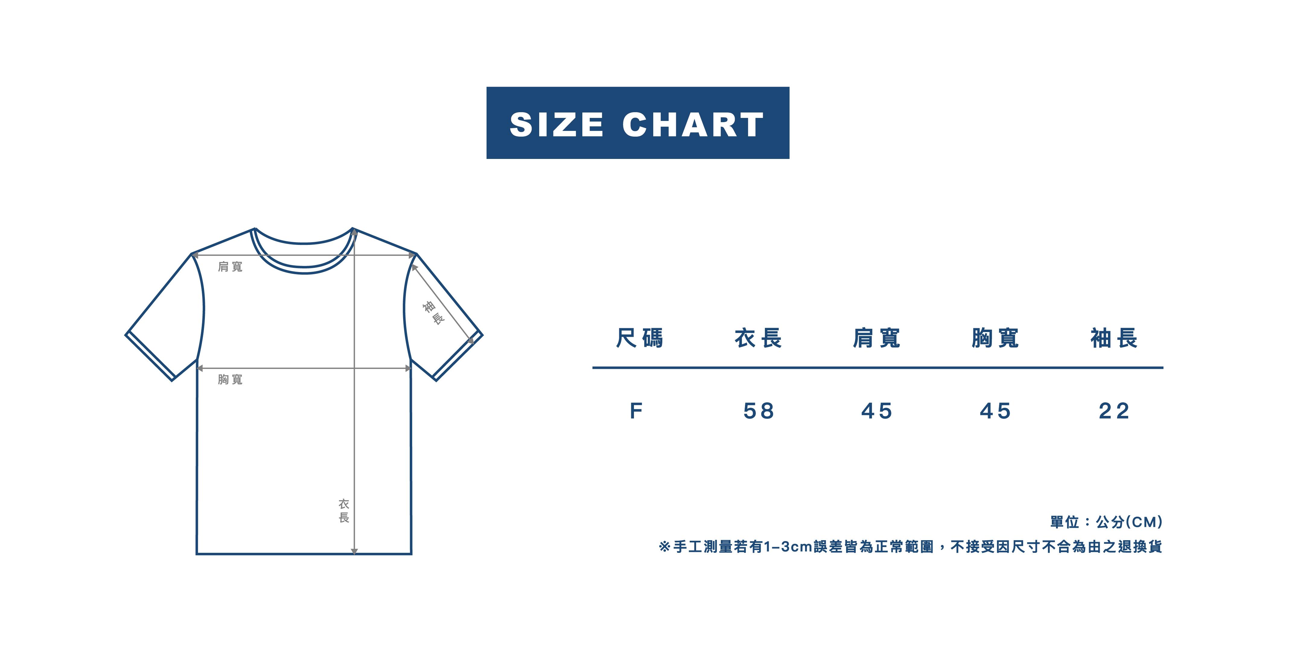6月尺寸表_女.jpg
