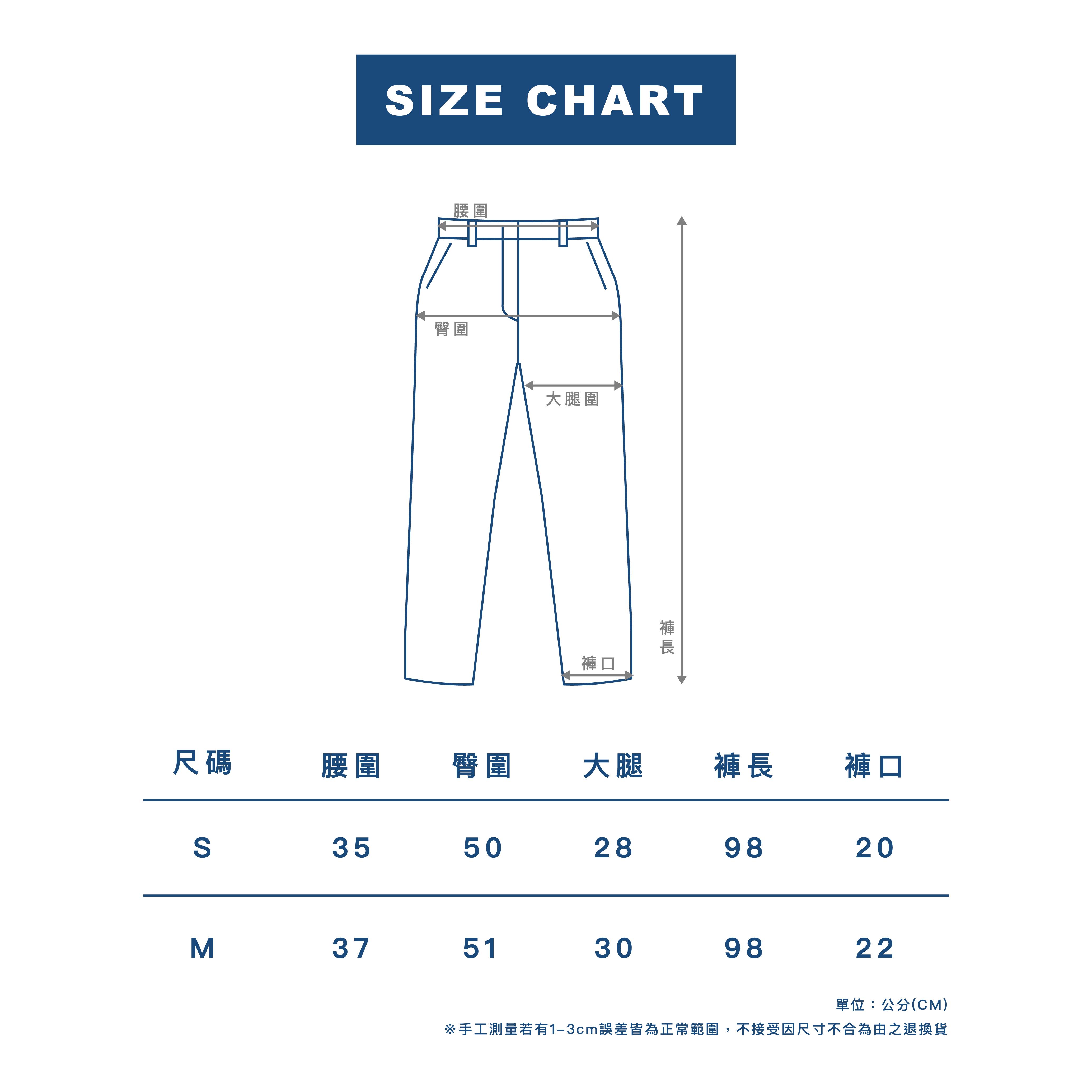 9月尺寸表_質感落地直筒西裝褲.jpg