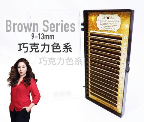 brown-series-a-scaled.jpg