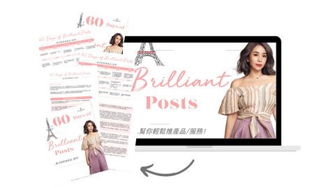 TEMPLATE_ The Ultimate Course Template - Promo Graphic 的複本-2.png