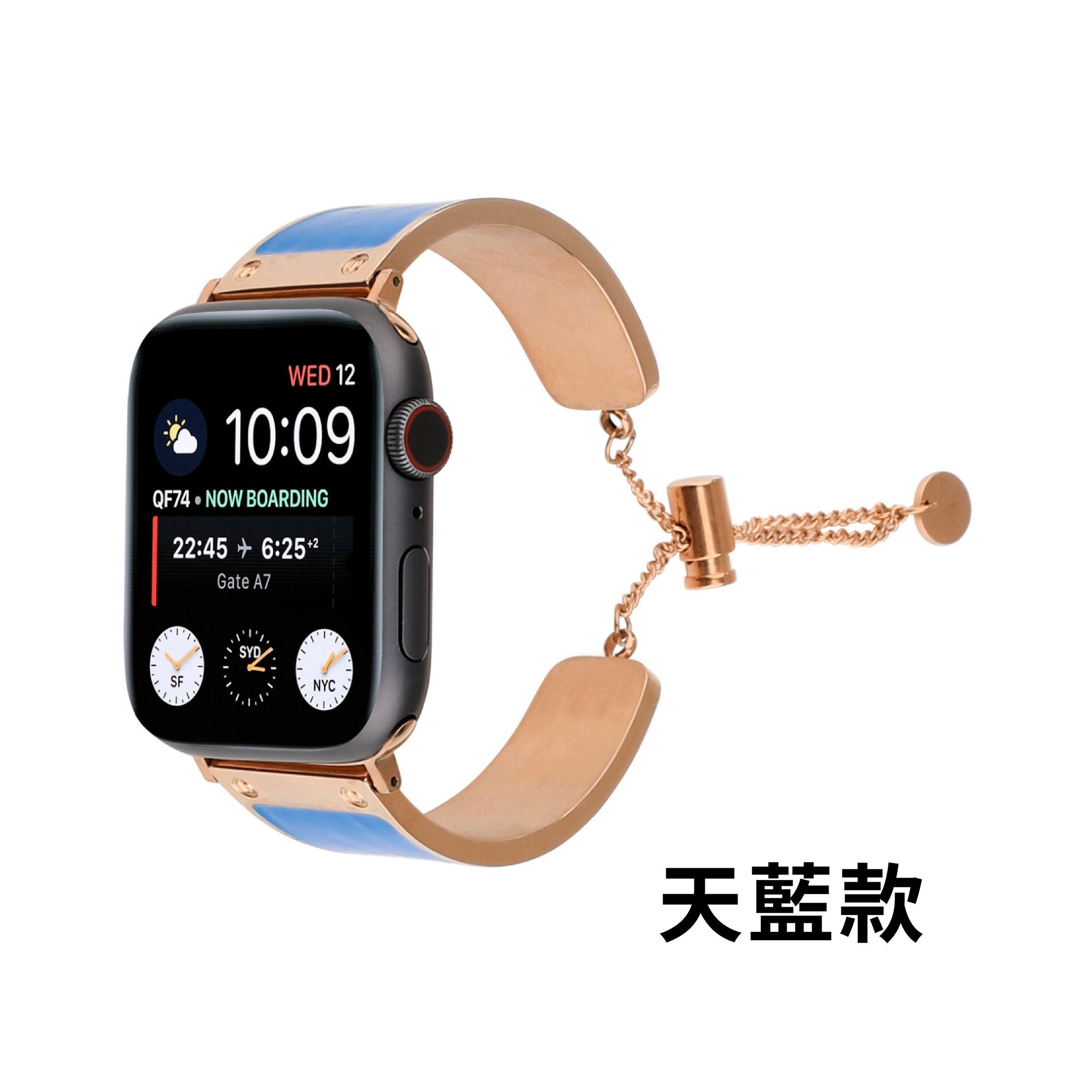 applewatch土豪錶帶-06.jpg
