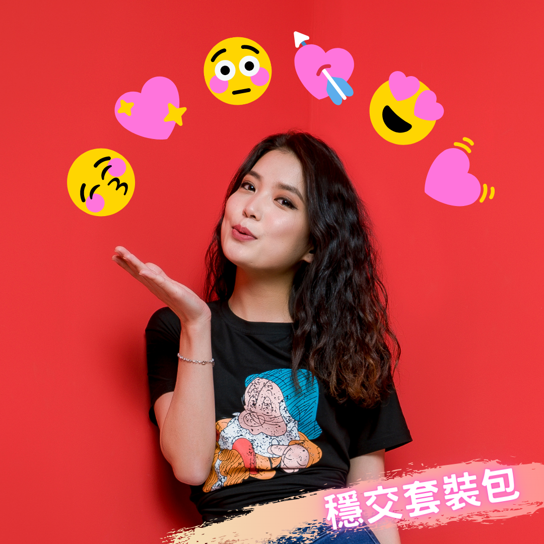 Red, Pink and Yellow Emojis Valentine's Day Instagram Post.png