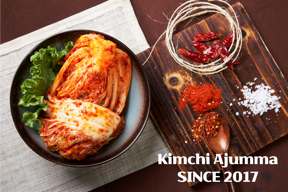 Kimchi, traditional Korean side dish, is one of the healthiest food in the world!Kimchi is fermented food made of various vegetables and contains a high concentration of dietary fiber, while being low in calories! (1).png