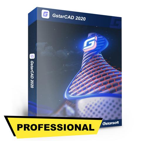 GC2020-PRO.png