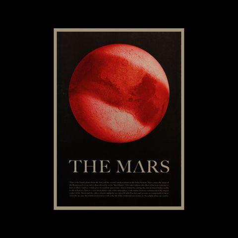 火星正面修好.jpg