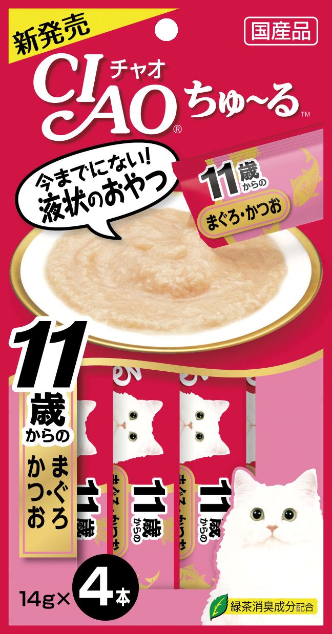 CIS074 Churu Tuna with Collagen.png