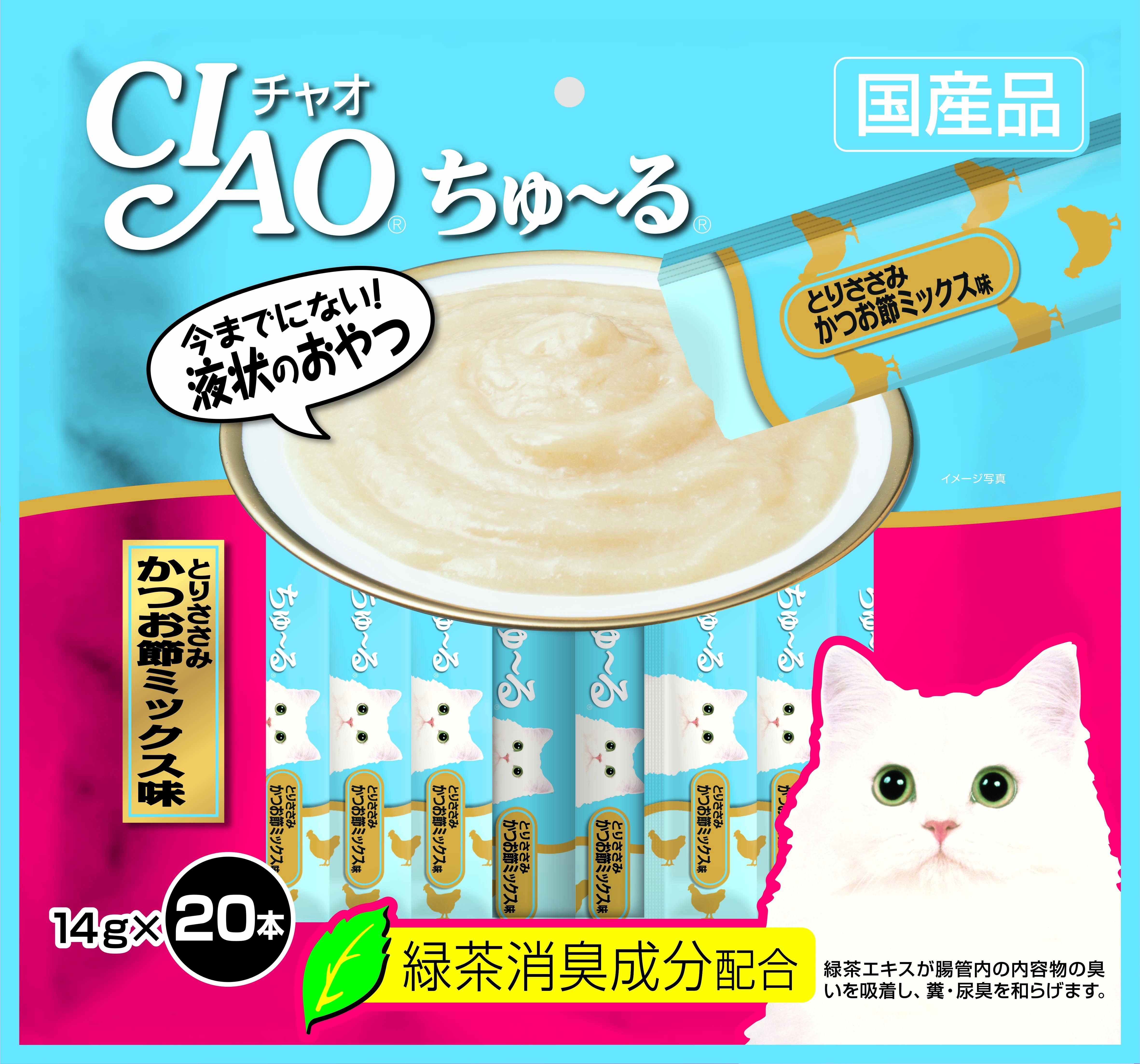 CIS193 Churu Chicken Fillet _ Sliced Bonito.jpg