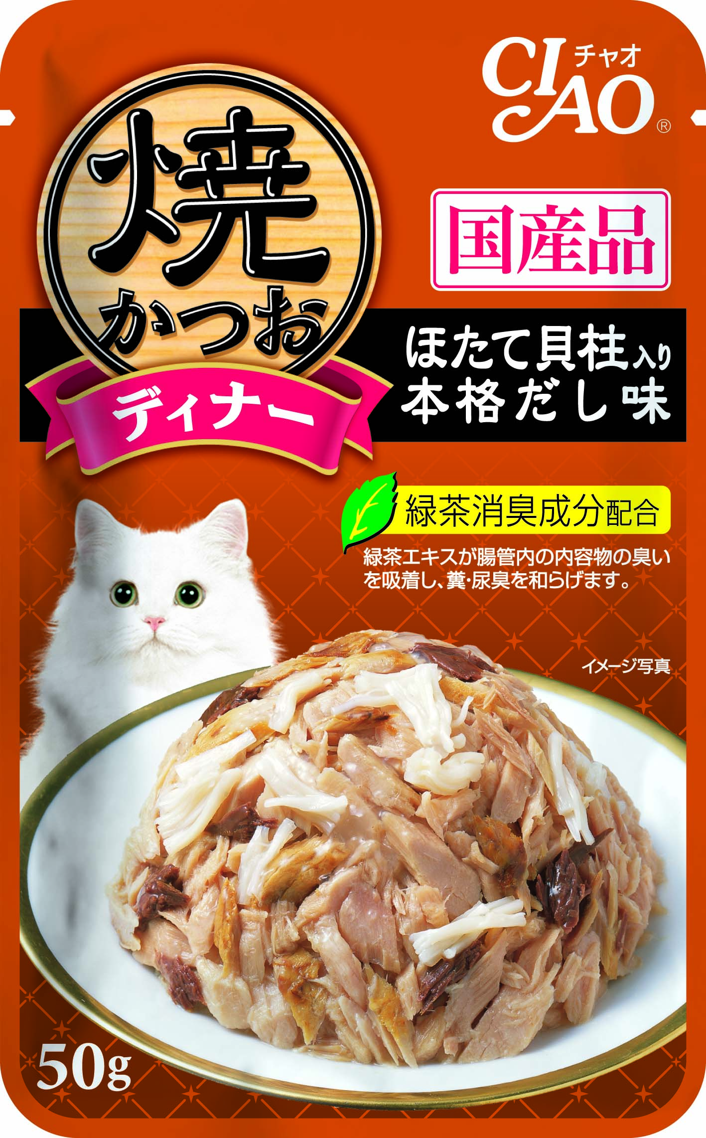 CIP236 Grilled Tuna Flakes with Scallop _ Japanese Broth in Jelly.jpg