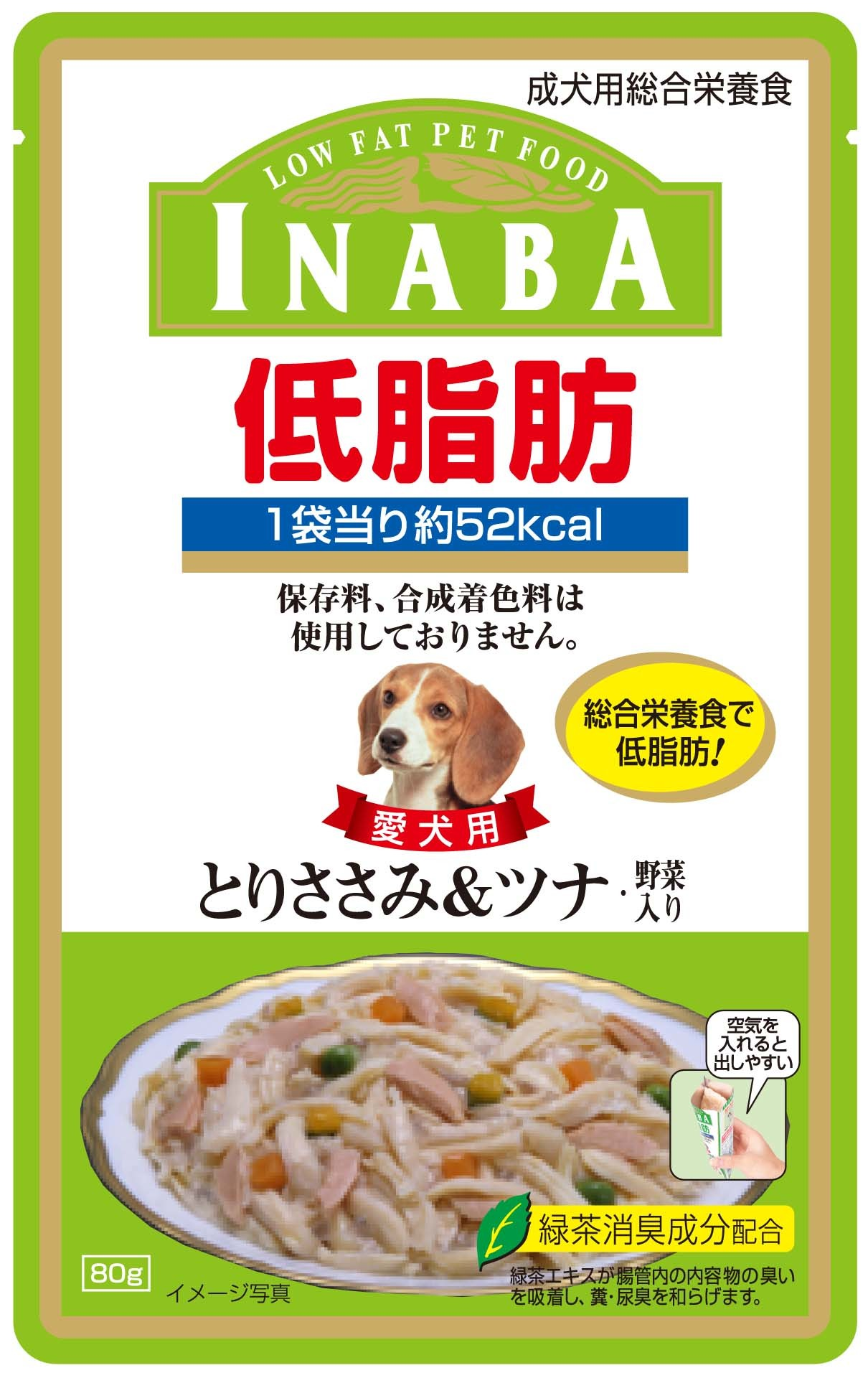 CRD08 Chicken Fillet with Tuna & Vegetables in Jelly Low-Fat Pouch.jpg
