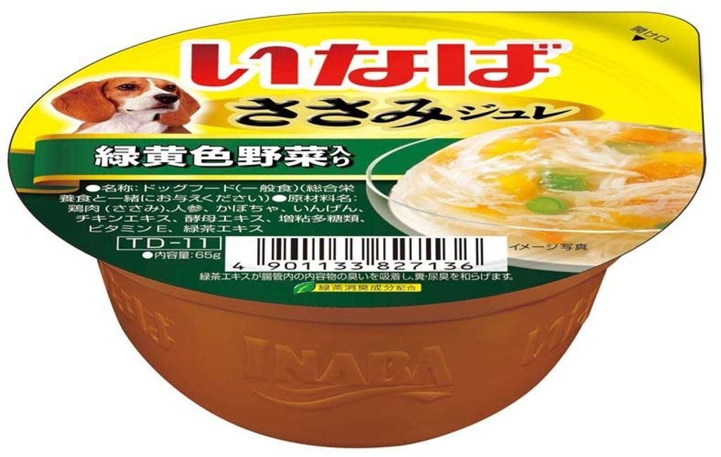 CTD11 Chicken Fillet with Vegetables Sasami Jelly Cup.jpg