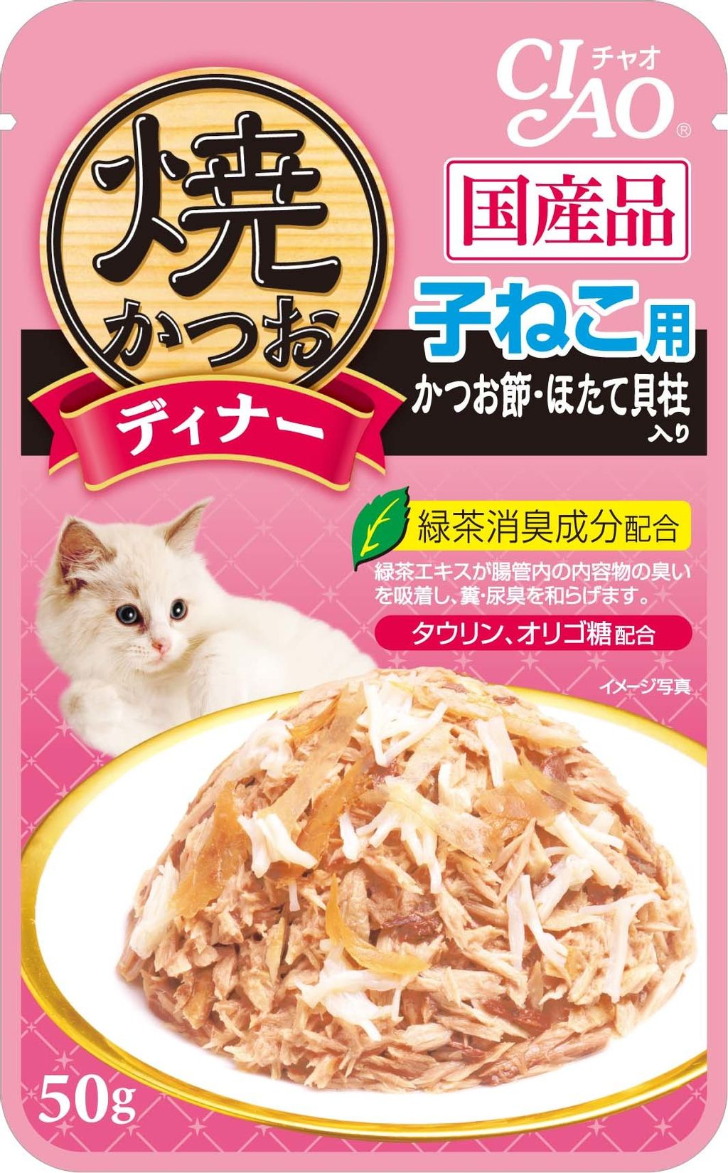 CIP235 Grilled Tuna Flakes with Sliced Bonito _ Scallop in Jelly for Kitten.jpg