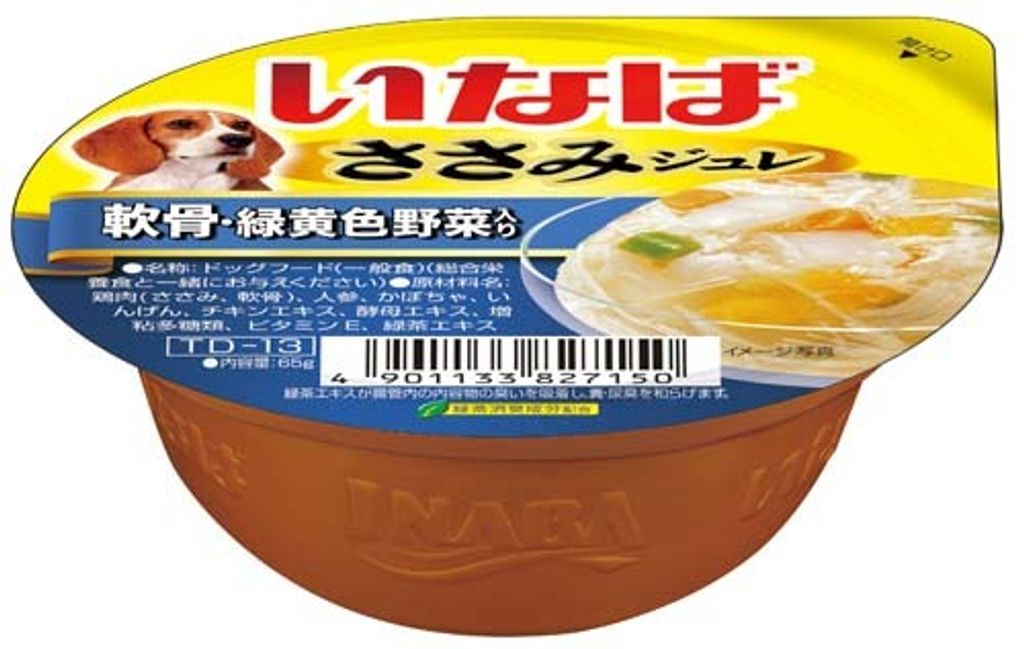 CTD13 Chicken Fillet with Vegetables & Chicken Cartilage Sasami Jelly Cup.jpg