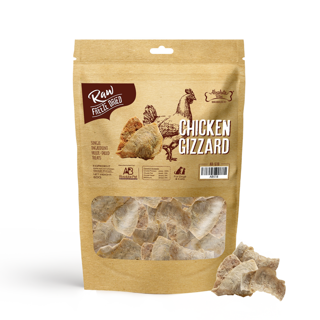 AB-518_Chicken Gizzard Freeze Dried_65g.png