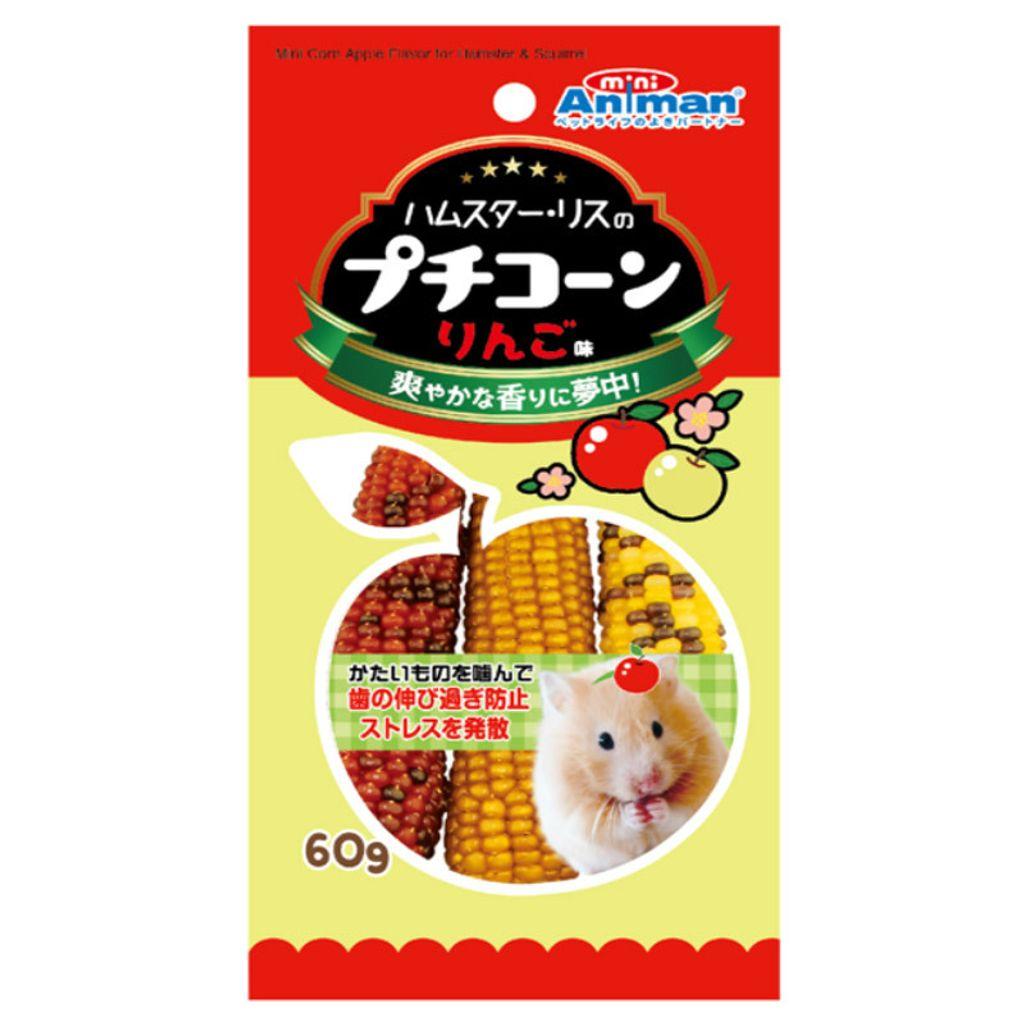 Mini-Apple-Flavor-Corn-for-Hamster-Squirrel-60g-Animan-Noble-Advance.jpg
