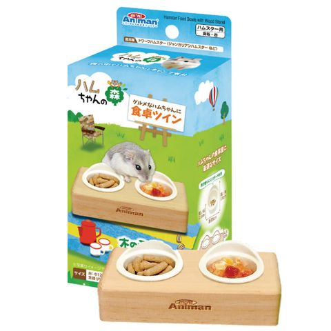 Hamster-Food-Bowl-with-Wood-Stand-Twin-Animan-Noble-Advance.jpg