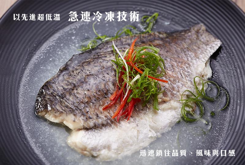 菌沛尖吻鱸魚排_06.jpg