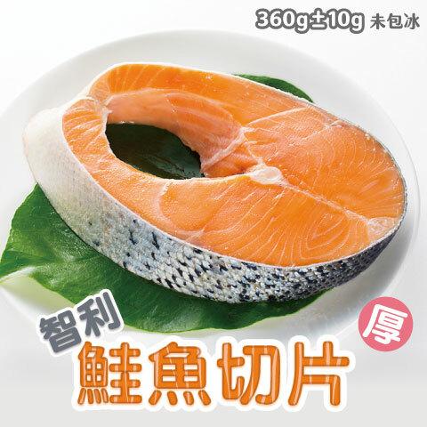 鮭魚切片.jpg