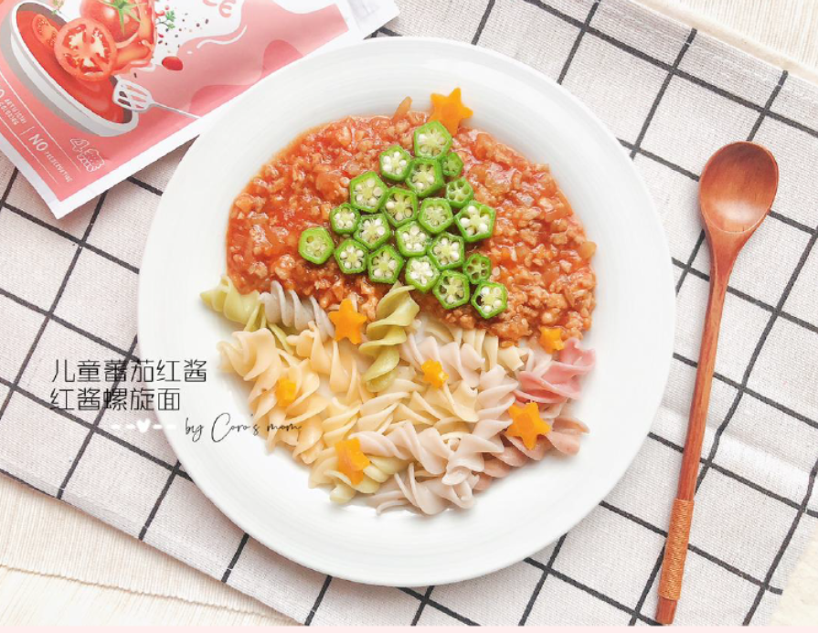 Tomato Sauce with meat.png