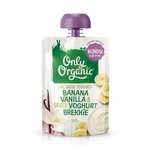 banana_vanilla_yoghurt.jpg
