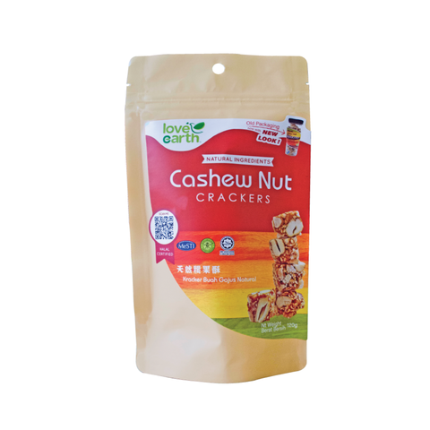 love earth Cashew-Nut-Cracker-New-01.png
