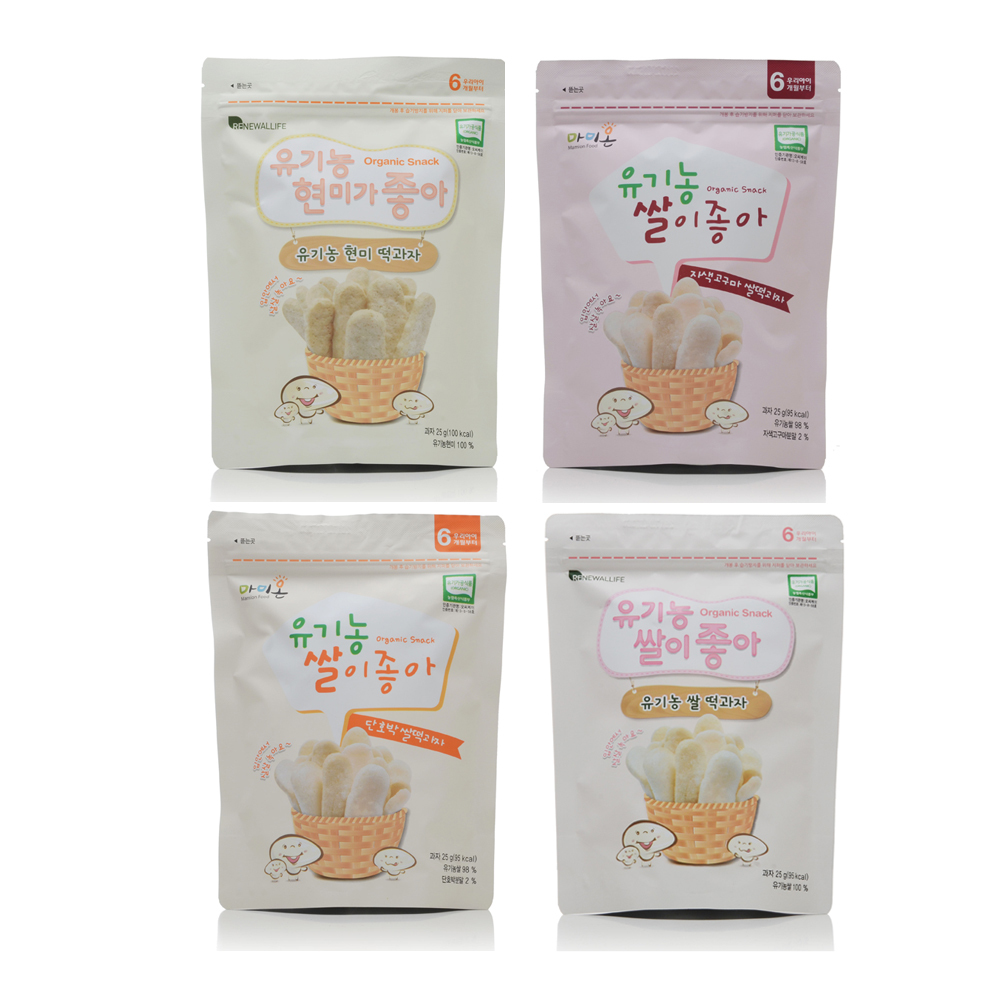 Renewallife I Love Organic Rice Series (3 or 4 Packs)