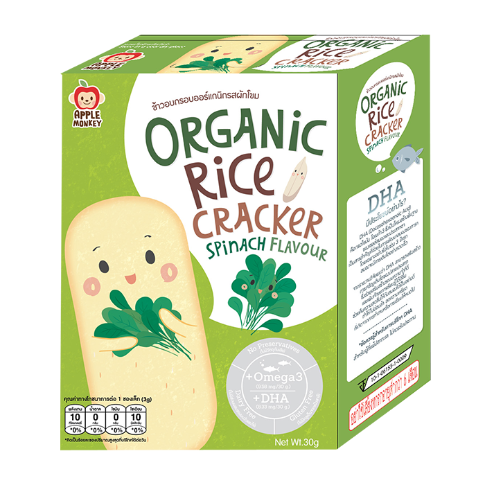 organic rice cracker - spinach.png