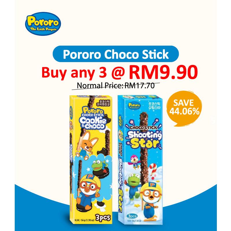 PORORO Choco Stick 54g - Buy 3 @ RM9.90 - Best before 01.2022