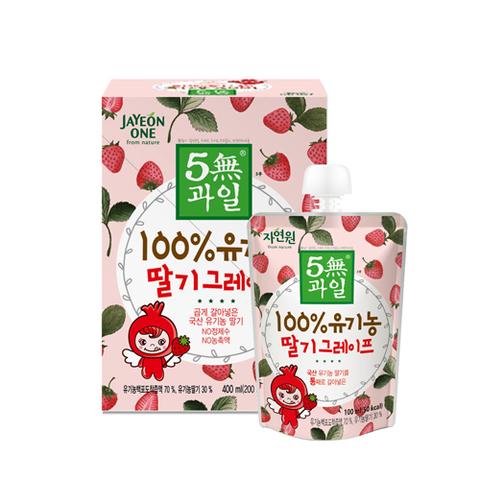 jayeon-Strawberry_Grape-pouch(2)500.jpg