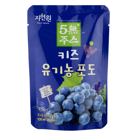 jayeone-grape-straw500.jpg