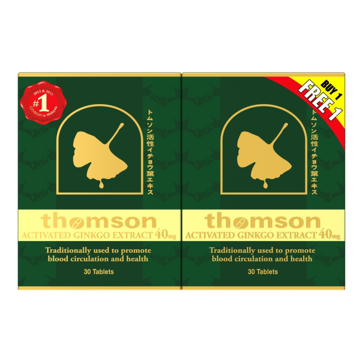 Thomson Activated Ginkgo Extract 40mg - 30 tabs (Buy 1 Free 1)