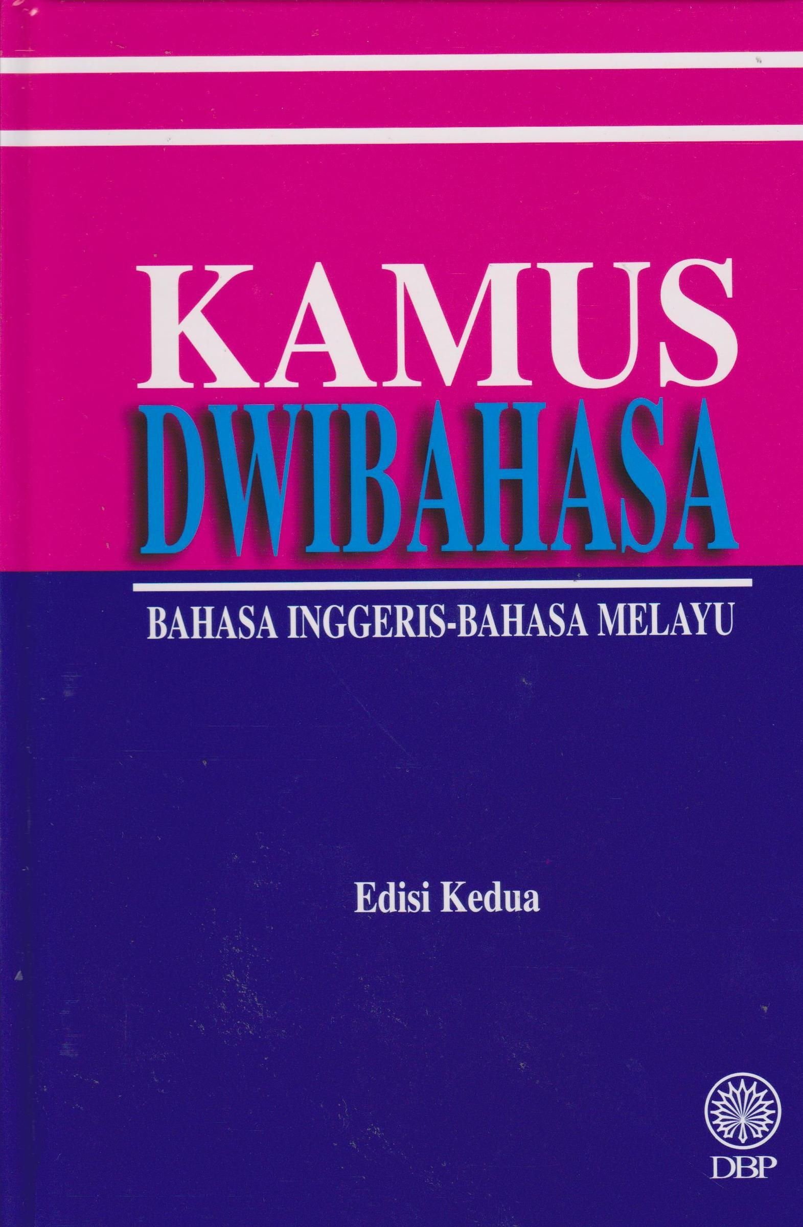 Kamus Dwibahasa Bahasa Inggeris Bahasa Melayu Pustaka Mukmin Kl Malaysia S Online Bookstore