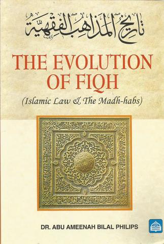 evolution of islamic law rm21 0.30001.jpg