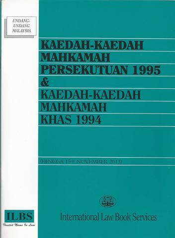kaedah mahkamah persekutuan rm17.5 0.160001.jpg