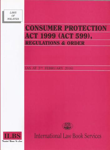 consumer protection rm22.5 0.30001.jpg