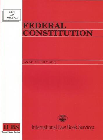 federal constitution rm17.5 0.3750001.jpg