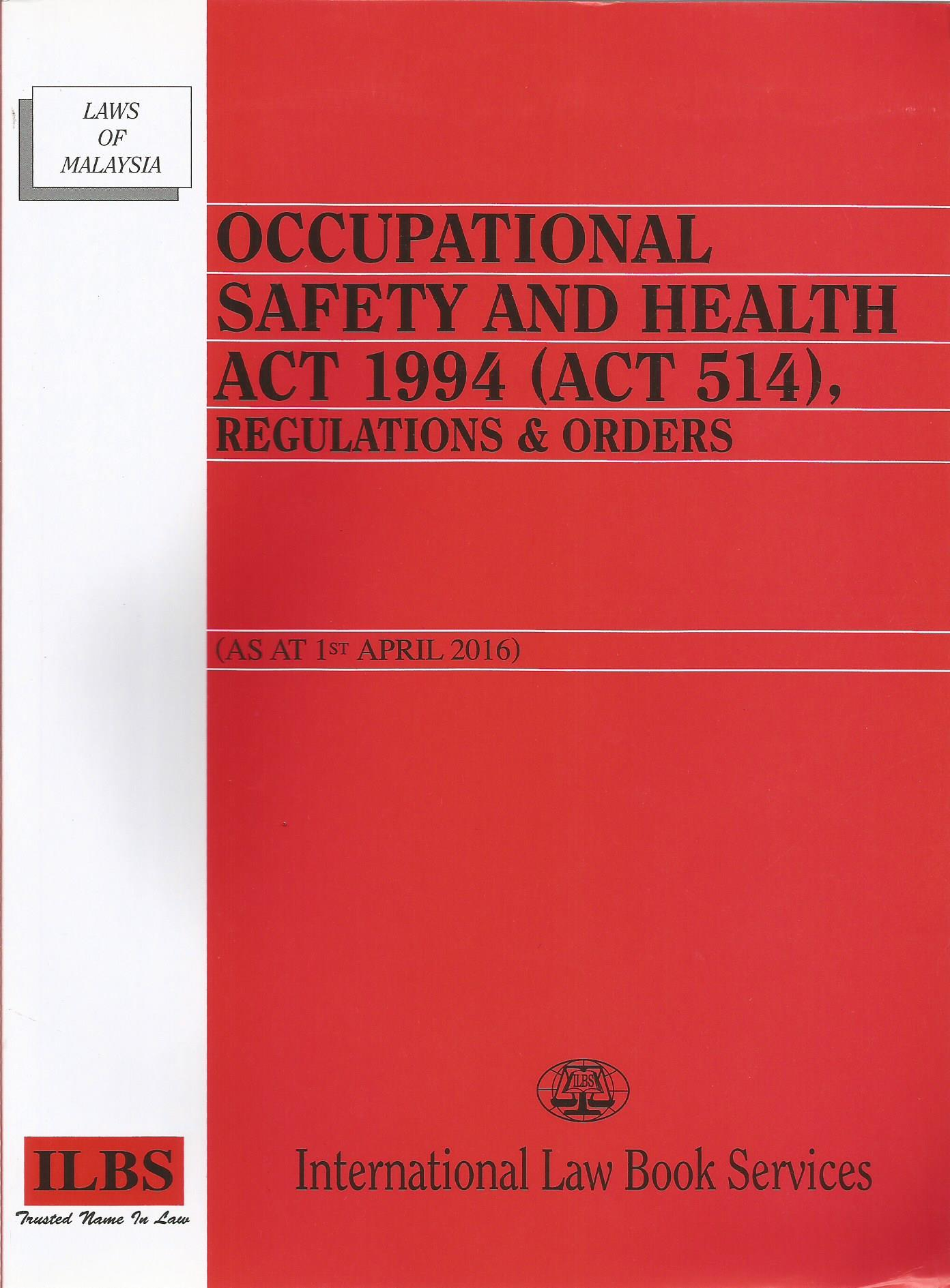 occupational health and safety rm25 0.40001.jpg