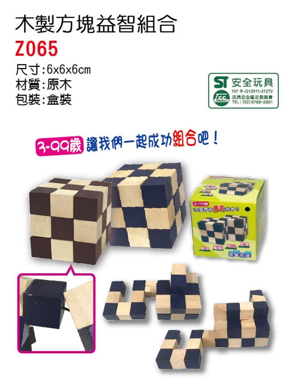 Z065_無.jpg