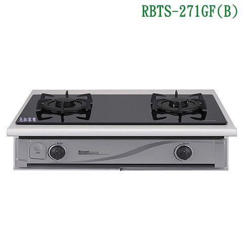 RBTS-271GF-B_NG1_show1