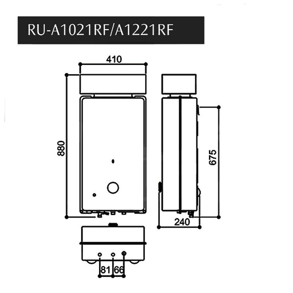 RU-A1021RF_LPG_show4