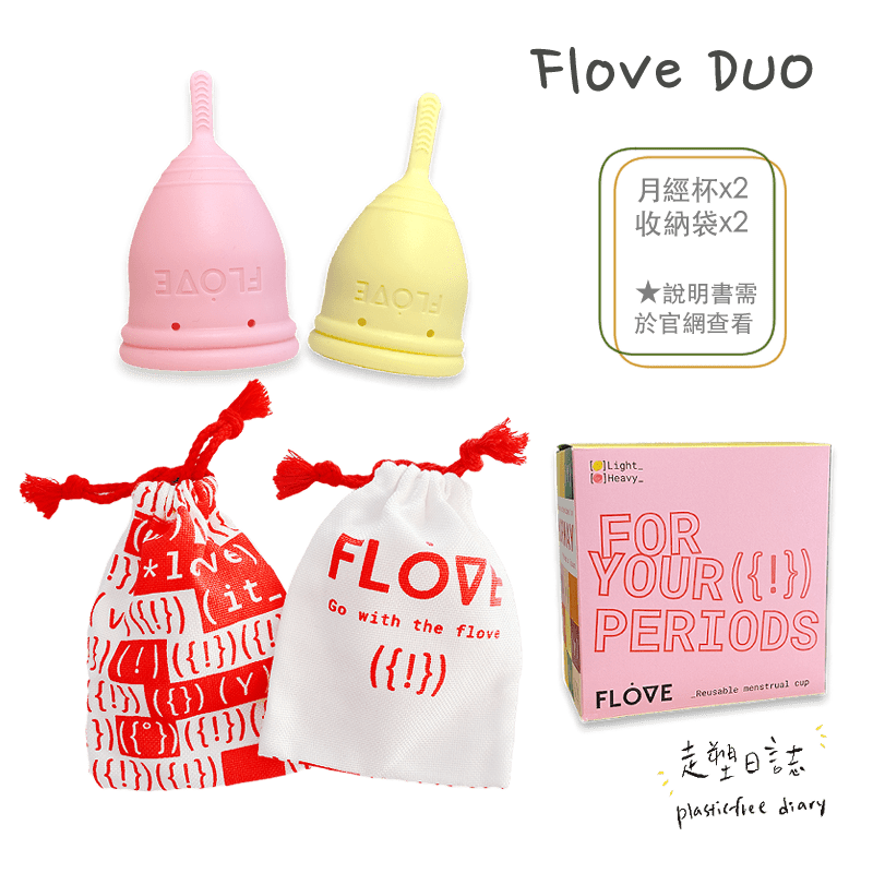 flove duo package.png