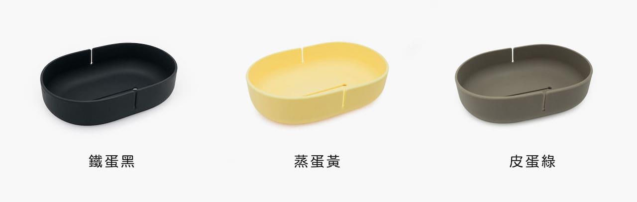 eggie-color.jpg
