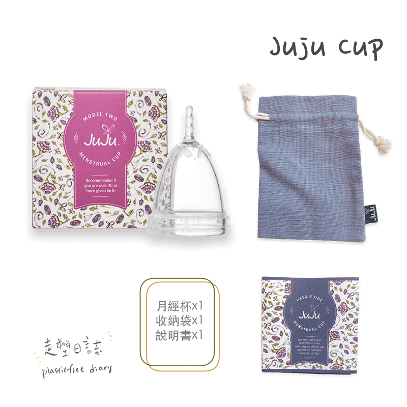 jujucup 2 packaging.png