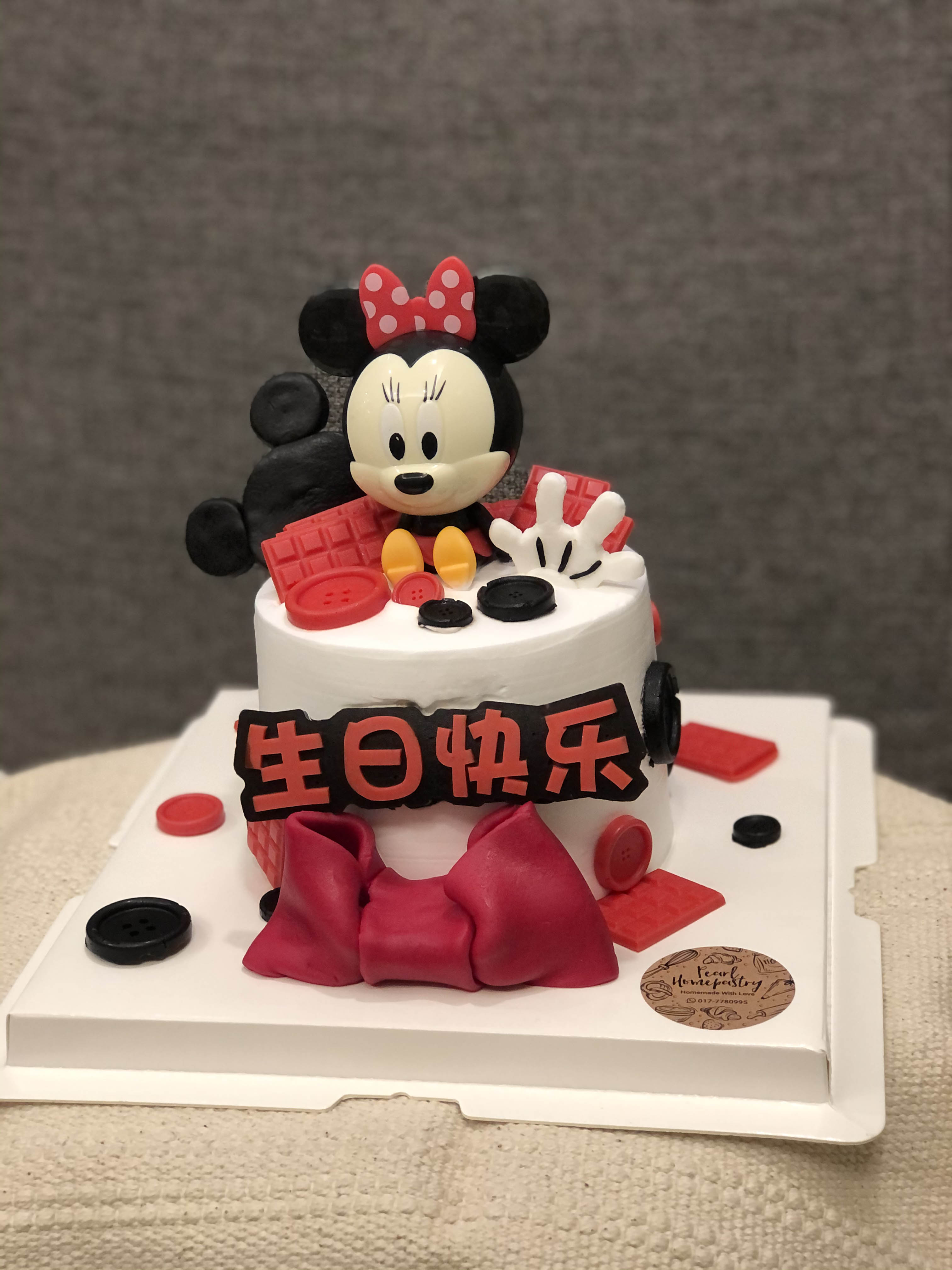 Pearl Homepastry minnie mouse birthday cake