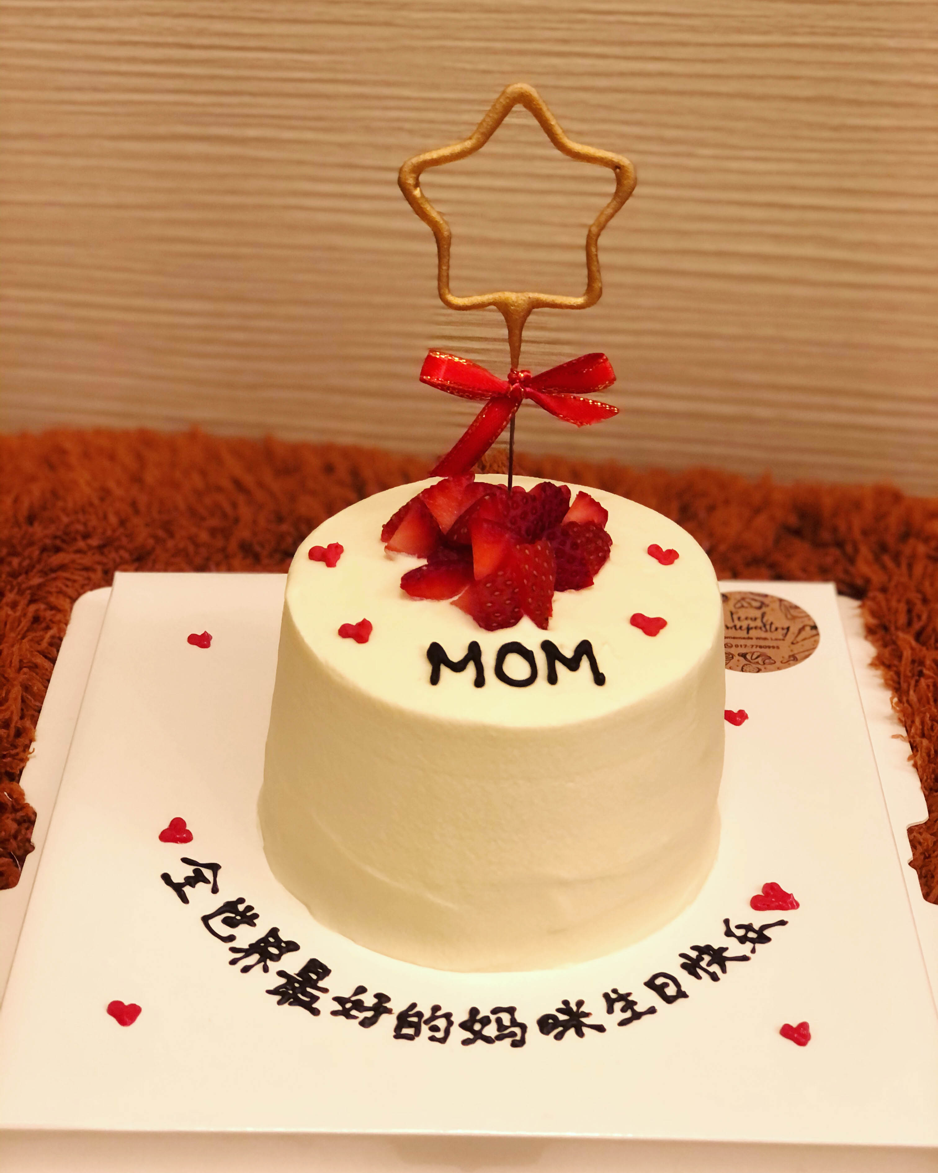 Pearl Homepastry mothers day cake malaysia