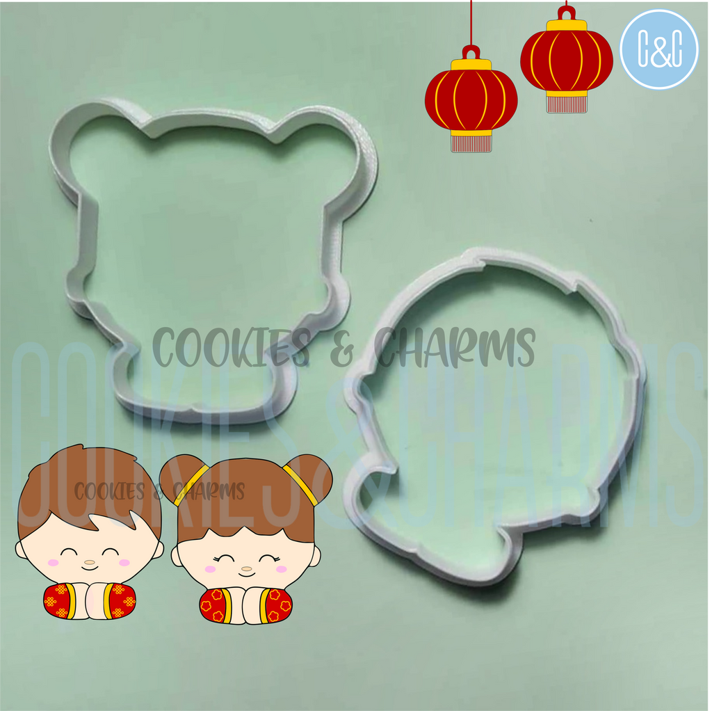 Chinese New Year Boy & Girl Cutters