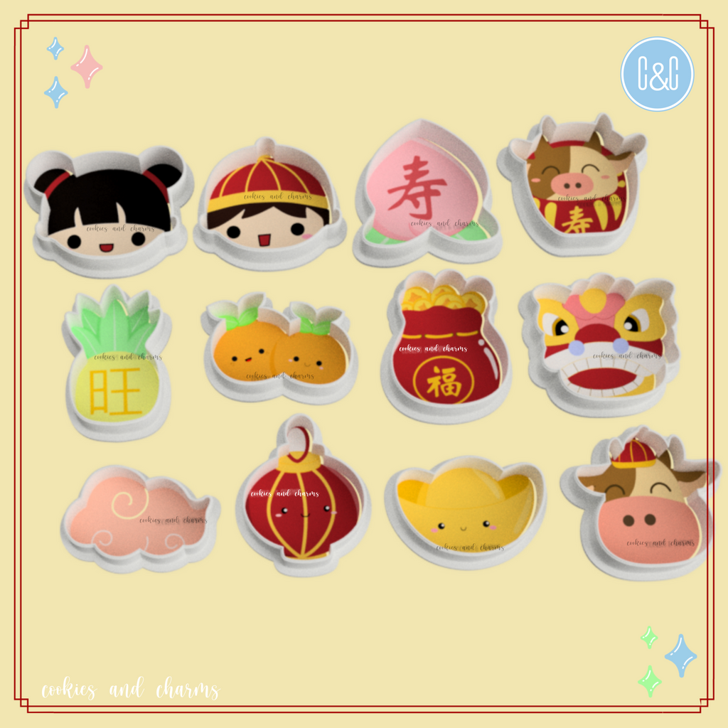 2021 Chinese New Year Cutters Collection